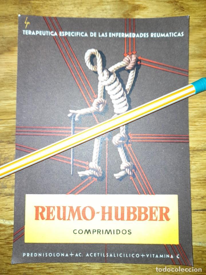 PUBLICIDAD ANTIGUA REUMO HUBBER AÑOS 40 O 50 ? LABORATORIOS HUBBER DE BARCELONA (Coleccionismo - Catálogos Publicitarios)