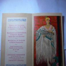 Catálogos publicitarios: MAGNIFICO ANTIGUO CATALOGO EXPOSICIONES IBERO AMERICANA DE SEVILLA INTERNACIONAL DE BARCELONA1929. Lote 247653340