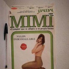 Catálogos publicitários: SOLO PORTADA ENVOLTORIO - MIMÍ - COLE - DE NYLON VINTAGE - MEDIAS PANTY. Lote 254292705
