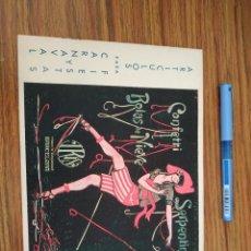 Catálogos publicitarios: CATALOGO GENERAL ARTICULOS PARA CARNAVAL Y FIESTAS - CASA IRIS , BARCELONA 1934. Lote 254335230