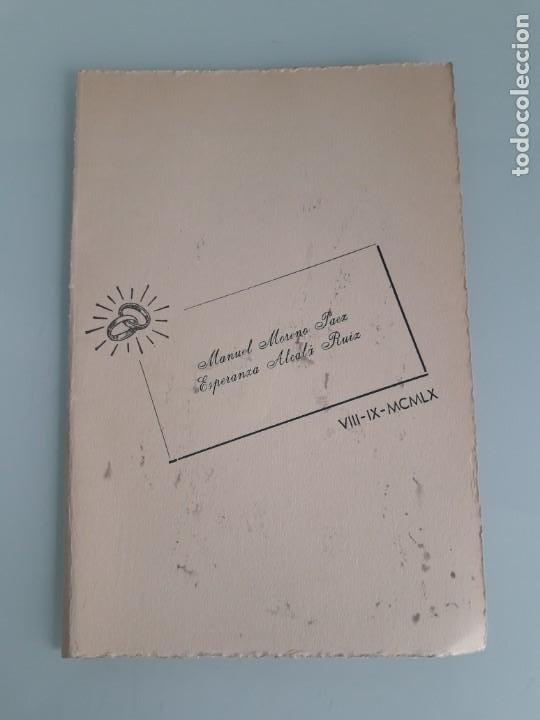 TARJETA MENÚ ENLACE MATRIMONIAL - SERVIDO POR HOTEL BETIS DE CAZORLA - JAÉN - VIII-IX-MCMLX - 1960 (Coleccionismo - Catálogos Publicitarios)