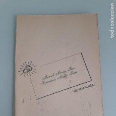 Catálogos publicitarios: TARJETA MENÚ ENLACE MATRIMONIAL - SERVIDO POR HOTEL BETIS DE CAZORLA - JAÉN - VIII-IX-MCMLX - 1960. Lote 254361385