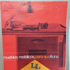 Cataloghi pubblicitari: LAMBRETTA LOCOMOCIONES. EIBAR. MUEBLES METALICOS. CATALOGO.. Lote 254539360