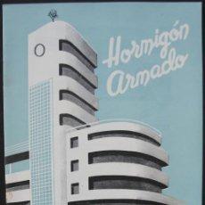 Catálogos publicitarios: ANTIGUO FOLLETO PUBLICITARIO O CATÁLOGO DE UTILLAJE (MAQUINARIA) PARA HORMIGÓN ARMADO. Lote 254647175