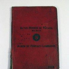 Catálogos publicitarios: ALTOS HORNOS DE VIZCAYA. BILBAO. ALBUM DE PERFILES LAMINADOS. 1928. Lote 257581515