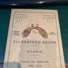 Catálogos publicitarios: CATÁLOGO DE ESENCIAS FLORALES / DE FRUTAS - 1932 -. Lote 258772230