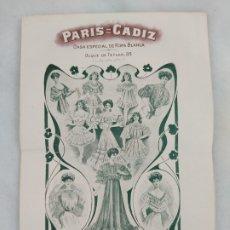 Catálogos publicitarios: CATÁLOGO PARIS CÁDIZ ANTONIO SANZ Y CÍA CÁDIZ 1909. Lote 262239520