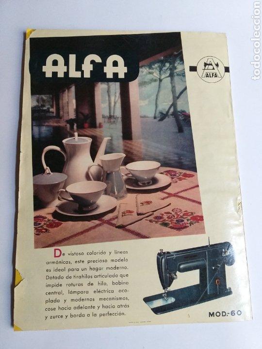 Catálogos publicitarios: Revista Galerías .Verano 1959 ,verano 1960 ,y otoño 1959 . Revistas historia patronaje moda . - Foto 8 - 262296670