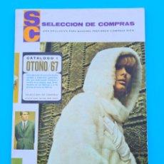 Catálogos publicitarios: CATALOGO VINTAGE TOTAL AÑOS 60 - TODO TIPO DE ARTICULOS CON FOTO Y PRECIO - AÑO 1967 - VER. Lote 266156548