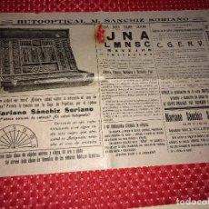 Catálogos publicitarios: OPTICA MARIANO SANCHIZ SORIANO - VILLENA ( ALICANTE ) - HOJA PUBLICITARIA - AÑOS 30. Lote 267717694