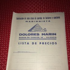 Catálogos publicitarios: FÁBRICA DE CUERDAS DE GUITARRA Y SIMILARES - DOLORES MARIN - VALENCIA - LISTA DE PRECIOS - AÑOS 50. Lote 267753394