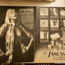 Catálogos publicitarios: RAFAELLA CARRA PRODUCTOS COSMÉTICOS LANCASTER ANUNCIO PUBLICIDAD REVISTA 1974. Lote 268784734