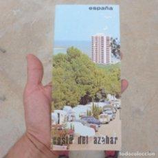 Catálogos publicitarios: PEQUEÑO CATALOGO PUBLICITARIO COSTA AZAHAR , AÑOS 60. Lote 275670293