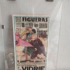 Catálogos publicitarios: CARTEL DE TOROS EN FIGUEIRAS SANTIAGO LÓPEZ. Lote 276150508