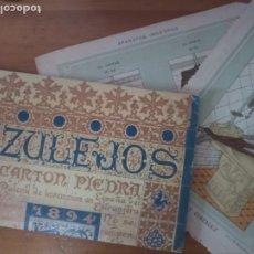 Catálogos publicitarios: ANTIGUO CATÁLOGO AZULEJOS 1894 HERMENEGILDO MIRALES BARCELONA. Lote 277472193