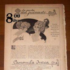 Catálogos publicitarios: ANUNCIO - HOJA - PUBLICIDAD. LA MODA DEL PEINADO... CAMOMILA INTEA. - BLANCO Y NEGRO, 1924. Lote 277834038