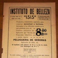 Catálogos publicitarios: ANUNCIO - HOJA - PUBLICIDAD. INSTITUTO DE BELLEZA ISIS. - 1924. Lote 277834893