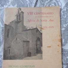 Catálogos publicitarios: VIII CENTENARIO IGLESIA SANTA ANA.BARCELONA 1151-1951. Lote 277838258