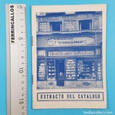 Catálogos publicitarios: EXTRACTO DEL CATALOGO EDITORIAL PUEYO, S.L. MADRID 1930 36 PAGINAS. Lote 278188663