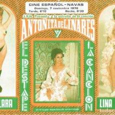 Catálogos publicitarios: FOLLETO ESPECTACULO DESTAPE VARIETES ANTOÑITA DE LINARES LINA LUJAN LITA LARA -1976.. Lote 279756173