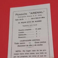 Catálogos publicitarios: ANTIGUA PUBLICIDAD ...PENSION ARENAL...MADRID... Lote 280847703