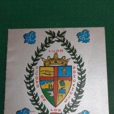 Catálogos publicitarios: CIUDAD DE LOS MUCHACHOS LUGO.MATODOSO 22 PÁGINAS EDITADO ALVARELLOS. Lote 287752378