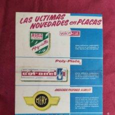 Catálogos publicitarios: CATALOGO ORIGINAL. PRIMERA FABRICA DE PLACAS Y ARTICULOS DE PROPAGANDA. ALVENANCIO LÓPEZ CEBALLOS. Lote 288579068