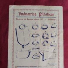 Catálogos publicitarios: ANTIGUO CATALOGO ORIGINAL. PECHERIN, TIRILLA, ALZACUELLO... PARA SACERDOTE O MILITAR. SALAMANCA. Lote 288582283