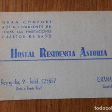 Catálogos publicitarios: ANTIGUA TARJETA COMERCIAL.HOSTAL RESIDENCIA ASTORIA. GRANADA.. Lote 288921498
