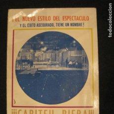 Catálogos publicitarios: CATALUNYA-CARITEU RIERA-SERRAT-MASSIEL-LOLA FLORES-DUO DINAMICO...ETC-PUBLICIDAD-VER FOTOS-(K-4141). Lote 288974883