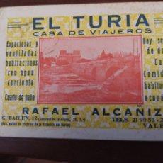 Catálogos publicitarios: EL TURIA. CASA DE VIAJEROS. CALLE BAILEN. VALENCIA.. Lote 297081838