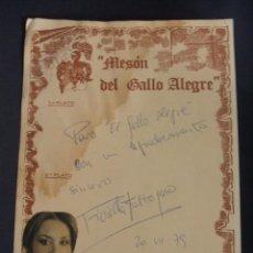 Cine: DEDICATORIA Y AUTOGRAFO ORIGINAL - FIORELLA FALTOYANO - AÑO 1979 - . Lote 38329736