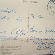 Cine: POSTAL DE MARIA COFAN ACTRIZ CATANTE MIS ESPAÑA A ENRIQUE GAREA (HISPAVOX) DESCUBRIDOR ARTISTA 1956. Lote 61945746