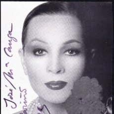 Cine: FOTO SARA MONTIEL (FIRMA Y DEDICATORIA) (18 X 13 CM.). Lote 127954771