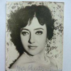 Cine: FOTOGRAFÍA DEDICADA Y FIRMADA POR UNA ACTRIZ. AÑO 1960 (14 X 9 CM). Lote 138114854
