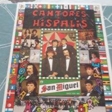 Cine: CANTORES DE HISPALIS AUTOGRAFOS FALI,PASCUAL GONZALEZ 1988 ORIGINALES. Lote 145175246