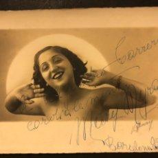 Cine: FOTO CON AUTÓGRAFO DE LA ACTRIZ Y VEDETTE MARY MYRAN 18 X 13 CM. Lote 195521138