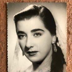Cine: ROSITA FERRER. FOTOGRAFÍA EN B/N DEDICADA Y FIRMADA POR LA ACTRIZ. AÑOS 60S.. Lote 202723128