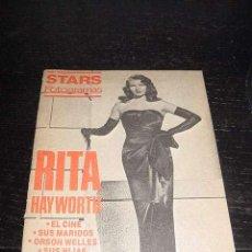 Cine: RITA HAYWORTH, MONOGRÁFICO DE LA SERIE STARS FOTOGRAMAS, EDITADO POR FOTOGRAMAS EN LOS AÑOS 80. Lote 16459164