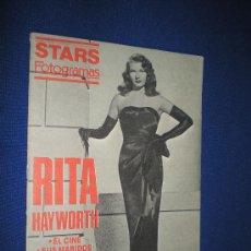 Cine: STARS FOTOGRAMAS - RITA HAYWORTH. Lote 14769135