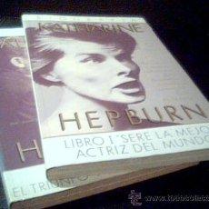 Cine: KATHARINE HEPBURN. POR ANNE EDWARDS. BIOGRAFIA EN DOS LIBROS. ULTRAMAR 1988.. Lote 17003427
