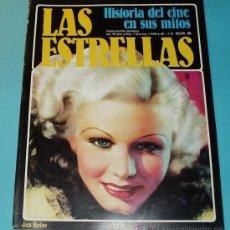 Cine: LAS ESTRELLAS. FASCÍCULO Nº 68. PORTADA JEAN HARLOW. CONTRAPORTADA ALAN LADD. Lote 27587690
