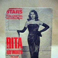 Cine: REVISTA, BIOGRAFIA, RITA HAYWORTH, STARS FOTOGRAMAS. Lote 29754842