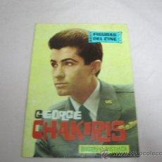 Cine: BIOGRAFIA DE GEORGE CHAKIRIS. Lote 29920842