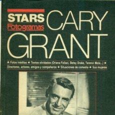 Cine: STARS DE FOTOGRAMAS CARY GRANT. Lote 32003053