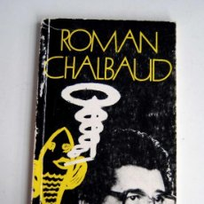 Cine: ROMAN CHALBAUD XXXIII FESTIVAL INTERNACIONAL DE CINE DE SAN SEBASTIAN AÑO 1985. Lote 37186237