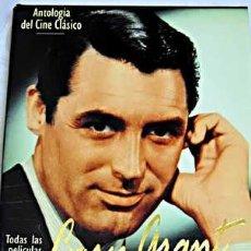Cine: TODAS LAS PELÍCULAS DE CARY GRANT. GRAN TOMO ENCICLOPÉDICO ILUSTRADO. DEFINITIVO.. Lote 39554422