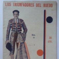 Cinema: LOS TRIUNFADORES DEL RUEDO, POR JESUS SOLOZANO DABALOS, EL TORERO DE LOS EXITOS. Lote 40237483