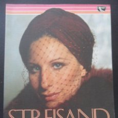 Cine: STREISAND. THE WOMAN AND THE LEGEND. JAMES SPADA. COMET, 1982. EN INGLES. RUSTICA. 21 X 28 CMS. 250. Lote 42198837
