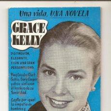 Cine: UNA VIDA, UNA NOVELA Nº 14 GRACE KELLY EXCELENTE. Lote 44127764